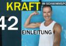 Tipp #42: KRAFT im SCHWIMMSPORT – Einleitung